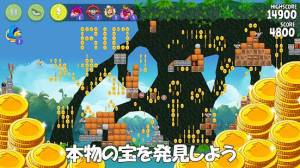 Androidアプリ「Angry Birds Rio」のスクリーンショット 4枚目