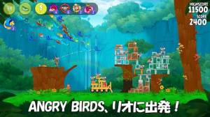 Androidアプリ「Angry Birds Rio」のスクリーンショット 1枚目