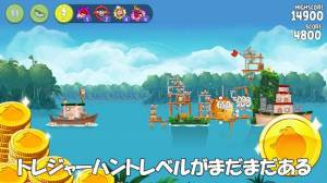 Androidアプリ「Angry Birds Rio」のスクリーンショット 5枚目