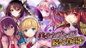 Androidアプリ「【麻雀】麻雀ヴィーナスバトル」のスクリーンショット 5枚目