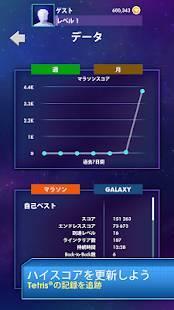 Androidアプリ「TETRIS」のスクリーンショット 5枚目