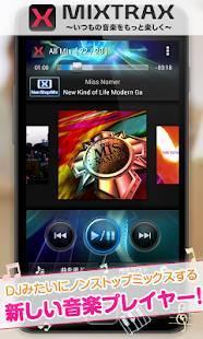 Androidアプリ「MIXTRAX App」のスクリーンショット 1枚目