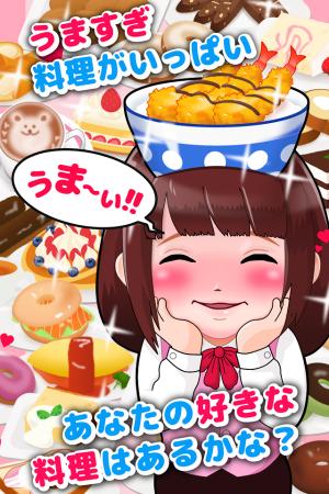 Androidアプリ「絶品!ウマすぎカフェ」のスクリーンショット 1枚目