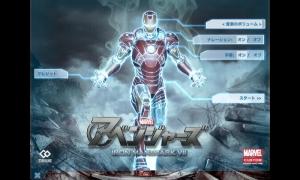 Androidアプリ「アイアンマン マークⅦ」のスクリーンショット 1枚目