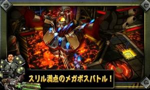 Androidアプリ「ガンブロス2」のスクリーンショット 2枚目