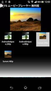 Androidアプリ「FS ムービープレーヤー 無料版」のスクリーンショット 3枚目