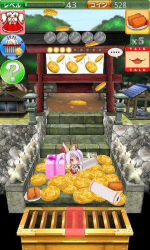 Androidアプリ「みこみこいん」のスクリーンショット 2枚目