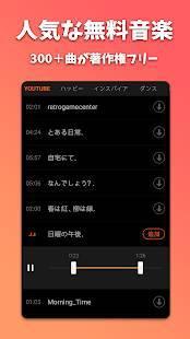 Androidアプリ「VivaVideo-動画編集&動画作成&動画加工」のスクリーンショット 4枚目