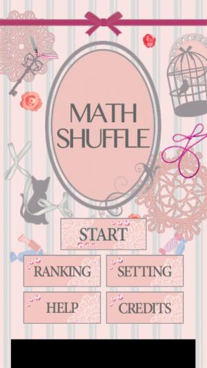 Androidアプリ「マスシャッフル -Math Shuffle-」のスクリーンショット 1枚目