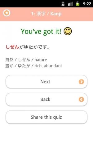 Androidアプリ「学ぼう にほんご2(JLPT N4)」のスクリーンショット 3枚目