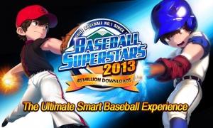 Androidアプリ「ベースボールスーパースターズ2013」のスクリーンショット 1枚目