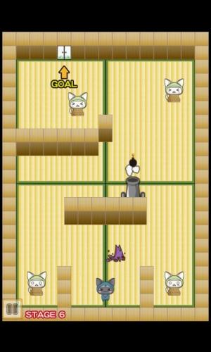 Androidアプリ「ねこ忍者」のスクリーンショット 4枚目