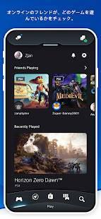 Androidアプリ「PlayStation App」のスクリーンショット 2枚目