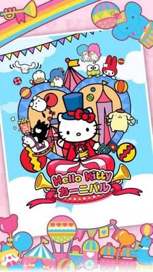 Androidアプリ「Hello Kittyカーニバル」のスクリーンショット 1枚目