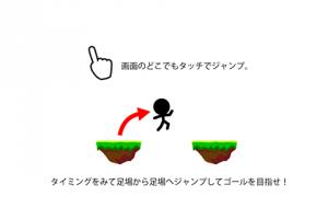 Androidアプリ「溶岩ジャンプ」のスクリーンショット 3枚目
