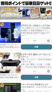 Androidアプリ「オセロ - オンライン 無料」のスクリーンショット 3枚目