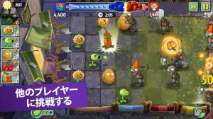 Androidアプリ「Plants vs. Zombies™ 2 Free」のスクリーンショット 4枚目