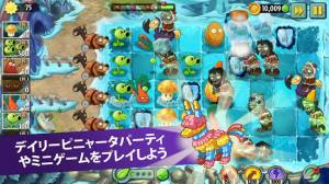 Androidアプリ「Plants vs. Zombies™ 2 Free」のスクリーンショット 2枚目