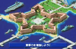Androidアプリ「メガポリス (Megapolis). 街づくりゲーム 無料」のスクリーンショット 5枚目