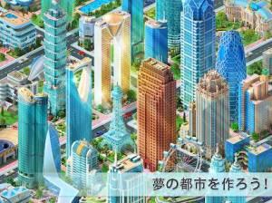 Androidアプリ「メガポリス (Megapolis). 街づくりゲーム 無料」のスクリーンショット 2枚目