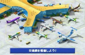 Androidアプリ「メガポリス (Megapolis). 街づくりゲーム 無料」のスクリーンショット 4枚目