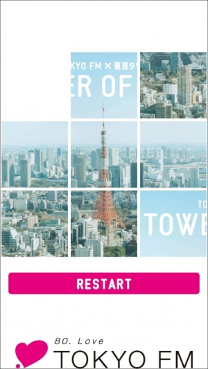 Androidアプリ「TOWER OF LOVE」のスクリーンショット 3枚目