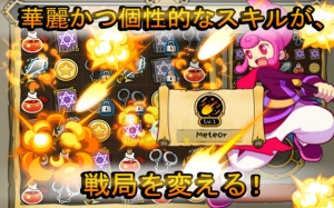 Androidアプリ「パズルフェアリーWitch Wars」のスクリーンショット 2枚目