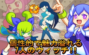 Androidアプリ「パズルフェアリーWitch Wars」のスクリーンショット 3枚目