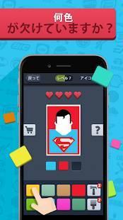 Androidアプリ「Colormania Game 2019 - 色を推測する - ロゴクイズゲーム」のスクリーンショット 1枚目