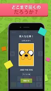 Androidアプリ「Colormania Game 2019 - 色を推測する - ロゴクイズゲーム」のスクリーンショット 3枚目