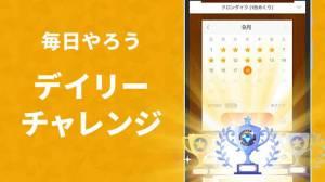 Androidアプリ「ソリティアV - 100ゲーム以上のトランプお得パック」のスクリーンショット 4枚目