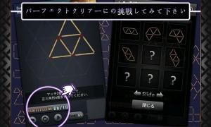 Androidアプリ「マッチ棒 パズル - マッチ棒 ミニ パズル」のスクリーンショット 3枚目