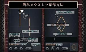 Androidアプリ「マッチ棒 パズル - マッチ棒 ミニ パズル」のスクリーンショット 2枚目