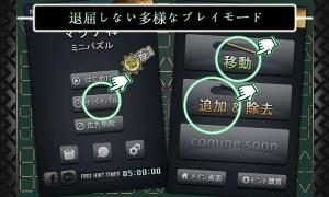 Androidアプリ「マッチ棒 パズル - マッチ棒 ミニ パズル」のスクリーンショット 1枚目