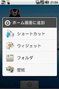 Androidアプリ「付箋紙」のスクリーンショット 1枚目