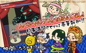 Androidアプリ「ラーメン魂◆500万DL突破!世界最大級のラーメンゲーム」のスクリーンショット 5枚目