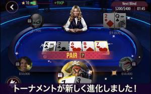 Androidアプリ「Zynga ポーカー」のスクリーンショット 1枚目