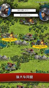 Androidアプリ「貴族達と騎士達 中世戦略 - Lords & Knights Medieval Strategy」のスクリーンショット 4枚目