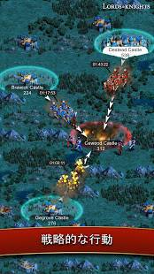 Androidアプリ「貴族達と騎士達 中世戦略 - Lords & Knights Medieval Strategy」のスクリーンショット 2枚目
