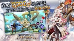 Androidアプリ「アヴァベルオンライン 絆の塔 アクションMMORPG」のスクリーンショット 2枚目
