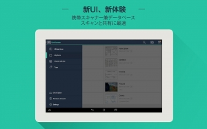 Androidアプリ「CamScanner HD - Scanner, Fax」のスクリーンショット 1枚目