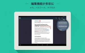 Androidアプリ「CamScanner HD - Scanner, Fax」のスクリーンショット 3枚目