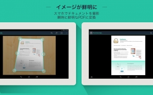 Androidアプリ「CamScanner HD - Scanner, Fax」のスクリーンショット 2枚目