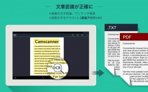 Androidアプリ「CamScanner HD - Scanner, Fax」のスクリーンショット 4枚目