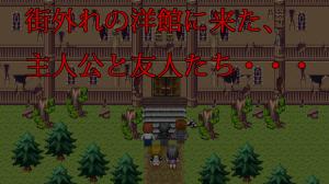 Androidアプリ「ホラー脱出ゲーム オウルヘッド」のスクリーンショット 1枚目