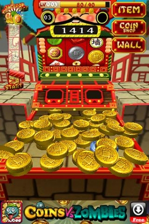 Androidアプリ「Fortune Coins」のスクリーンショット 4枚目