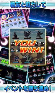 Androidアプリ「ガンダムカードコレクション」のスクリーンショット 4枚目