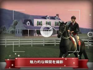 Androidアプリ「My Horse」のスクリーンショット 4枚目