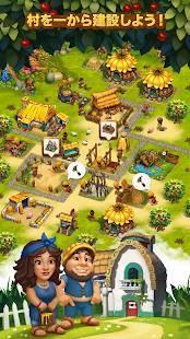 Androidアプリ「The Tribez: 恐竜王国」のスクリーンショット 4枚目