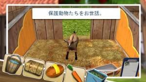 Androidアプリ「Pet Worldプレミアムバンドル」のスクリーンショット 2枚目